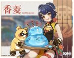 >_< 1girl absurdres animal artist_request bangs birthday blue_hair blush breasts brown_gloves candle character_name china_dress chinese_clothes copyright copyright_name double_bun dress fingerless_gloves genshin_impact gloves gouba_(genshin_impact) hair_ornament highres official_art open_mouth panda saliva short_hair sleeveless sleeveless_dress slime small_breasts thigh_strap xiangling_(genshin_impact) yellow_eyes