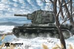 absurdres artist_name bluemole caterpillar_tracks clouds dated day emblem english_commentary ground_vehicle highres hill huge_filesize kv-2 military military_vehicle motor_vehicle mountain no_humans original russian_text sky snow tank tree water