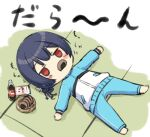 1girl barefoot black_hair blue_jacket blue_pants blush_stickers chibi coca-cola cola commentary_request engiyoshi flower food_in_mouth full_body hair_flower hair_ornament idolmaster idolmaster_shiny_colors jacket jitome long_sleeves lying morino_rinze on_back outstretched_arms pants red_eyes senbei soda_bottle solo spread_arms track_jacket track_pants track_suit translation_request white_flower