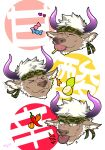 >_< 1boy animal_ears camouflage candy chibi chili_pepper closed_eyes cow_boy cow_ears cow_horns expressions food fruit furry headband highres horns lemon male_focus purple_horns shennong_(tokyo_afterschool_summoners) short_hair sideburns tasting tokyo_houkago_summoners translation_request violet_eyes white_hair yanai_inaya