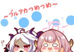 2girls absurdres ahoge aru_(blue_archive) bangs blue_archive blush_stickers chibi closed_mouth eyebrows_visible_through_hair hair_ornament hairclip halo hand_up highres hina_(blue_archive) horns kurukurumagical multiple_girls open_mouth parted_bangs shaded_face sweat translation_request v-shaped_eyebrows violet_eyes white_background white_hair