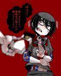 ayame_(0419) black_eyes black_hair cigarette_box glasses motion_lines navel red_background sanpaku sweatdrop tattoo uniform