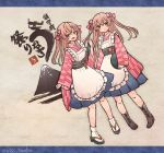 2girls apron blue_hakama boots bow brown_eyes cross-laced_footwear dual_persona frilled_apron frills geta hakama japanese_clothes johnston_(kantai_collection) kantai_collection kimono lace-up_boots light_brown_hair long_hair maid_headdress mount_fuji multiple_girls official_alternate_costume pink_bow pink_kimono sandals socks tabi translation_request tray twitter_username two_side_up volcano waitress white_apron white_legwear wss_(nicoseiga19993411) yagasuri
