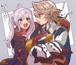 carrying corrin_(fire_emblem) corrin_(fire_emblem)_(male) embarrassed fire_emblem red_eyes robin_(fire_emblem) robin_(fire_emblem)_(female) translation_request twintails white_hair yellow_eyes