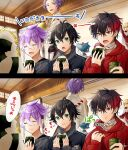 6+boys :i :t ^_^ ahoge black_hair blonde_hair blue_hair closed_eyes cup eating food green_eyes hizen_tadahiro hood hoodie houhou_(black_lack) jacket japanese_clothes kasen_kanesada kettle male_focus minamoto_kiyomaro multicolored_hair multiple_boys onigiri open_mouth purple_hair red_eyes redhead sayo_samonji shishiou smile suishinshi_masahide touken_ranbu track_jacket translation_request two-tone_hair yamanbagiri_kunihiro yunomi