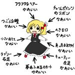 1girl black_skirt blonde_hair blouse bow bowtie check_translation dress_shirt hair_bow hair_ribbon is_that_so necktie outstretched_arms partially_translated red_bow red_footwear red_neckwear red_ribbon ribbon rumia shirt short_hair skirt solo spread_arms sunamoto touhou translation_request white_blouse white_shirt
