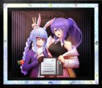 2girls animal_ears avengers:_endgame black_gloves blue_hair braid bunny_ears_prank carrot_hair_ornament food_themed_hair_ornament frame glasses gloves hair_ornament highres hololive jcstr long_hair moona_hoshinova multiple_girls parody ponytail purple_hair rabbit_ears smile tinted_eyewear upside-down usada_pekora v very_long_hair virtual_youtuber