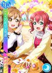 blush character_name dress green_eyes kunikida_hanamaru kurosawa_ruby love_live!_school_idol_festival love_live!_sunshine!! pink_hair short_hair smile twintails