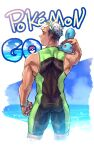 1boy absurdres ass bodysuit closed_mouth commentary_request copyright_name facial_hair from_behind gen_1_pokemon highres holding holding_poke_ball looking_to_the_side male_focus multicolored_hair on_shoulder poke_ball poke_ball_(basic) pokemon pokemon_(creature) pokemon_(game) pokemon_go pokemon_on_shoulder simple_background sketch skin_tight squirtle tokonatu two-tone_hair undercut white_background white_hair willow_(pokemon)