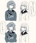 2girls blue_theme cardigan copyright_request grey_background hair_ornament hairclip highres long_sleeves looking_at_viewer medium_hair monochrome multiple_girls nekoume parted_lips sailor_collar school_uniform serafuku simple_background sweater translation_request