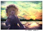 absurdres blonde_hair coat collared_coat fluff hat highres huge_filesize maribel_hearn minus_(sr_mineka) mob_cap purple_coat sunset touhou water