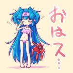 klan_klein macross macross_frontier meltrandi panties pointy_ears queadluun-rea toy underwear yoshi_(crossmind) zentradi