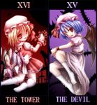 blonde_hair blue_hair flandre_scarlet hat lowres remilia_scarlet ribbon ribbons siblings sisters tarot tenmaru touhou wings