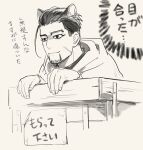 1boy animal_ears black_eyes black_hair box cat_ears cloak closed_mouth facial_hair facial_scar goatee golden_kamuy greyscale hair_strand in_box in_container isa_(peien516) light_smile long_sleeves male_focus monochrome ogata_hyakunosuke scar scar_on_cheek shirt short_hair simple_background sketch solo translation_request upper_body