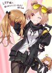 2girls breasts commission cosplay double_bun girls_frontline grin h&k_ump9 light_brown_hair long_hair medium_breasts multiple_girls p90_(girls_frontline) sansei_rain short_hair skeb_commission smile solo_focus surprised twintails ump9_(girls_frontline) ump9_(girls_frontline)_(cosplay) wide-eyed wig