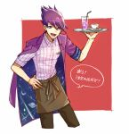 1boy :d alternate_costume apron bangs brown_apron collared_shirt commentary_request crescent_print cropped_legs cup danganronpa drinking_glass drinking_straw facial_hair glass goatee hand_on_hip holding holding_tray jacket jacket_on_shoulders looking_at_viewer male_focus nagi_to_(kennkenn) new_danganronpa_v3 open_mouth pants plaid purple_hair red_background shirt smile solo space_print spiky_hair starry_sky_print translation_request tray two-tone_background violet_eyes waist_apron waiter white_background white_shirt