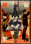 1girl 3boys aiming arisaka black_eyes black_hair black_jacket black_pants blood blood_splatter blue_jacket blue_pants bolt_action brothers brown_footwear cloak closed_eyes closed_mouth commentary_request death facial_hair facial_scar family father_and_son flag from_behind full_body golden_kamuy gumin gun hair_slicked_back hair_strand hanazawa_koujirou hanazawa_yusaku hand_in_hair hand_up haori hat headshot holding holding_flag holding_gun holding_weapon hood hood_down jacket japanese_clothes kimono long_sleeves looking_away military military_uniform mother_and_son multiple_boys mustache ogata_hyakunosuke pants profile rifle sandals scar scar_on_cheek short_hair siblings sitting standing tabi uniform updo weapon younger