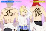 1girl 2boys back bangs blonde_hair body_writing closed_eyes collared_shirt fate/grand_order fate_(series) gawain_(fate/extra) green_eyes hand_on_head hand_on_hip mordred_(fate) mordred_(fate)_(all) multiple_boys muscle number ponytail red_scrunchie redrop scrunchie shirt shirt_removed skirt smile thigh-highs tied_hair translation_request tristan_(fate/grand_order) wall white_shirt