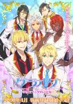 6+boys alternate_costume amakusa_shirou_(fate) arthur_pendragon_(fate) ashwatthama_(fate/grand_order) bangs blue_neckwear brown_hair collarbone craft_essence dark_skin dark_skinned_male fate/grand_order fate_(series) formal gilgamesh green_eyes hair_between_eyes highres long_hair looking_at_viewer male_focus mandricardo_(fate/grand_order) multiple_boys necktie orange_hair red_eyes red_neckwear redrop shirt short_hair suit white_hair white_shirt white_suit yan_qing_(fate/grand_order)