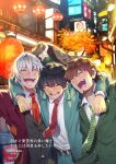 3boys alternate_costume antonio_salieri_(fate/grand_order) arash_(fate) arms_around_neck belt black_hair blue_suit blush brown_hair city city_lights closed_eyes drunk facial_hair fate/grand_order fate_(series) formal goatee green_suit hector_(fate/grand_order) highres laughing male_focus multiple_boys necktie red_suit redrop suit white_hair