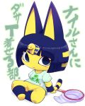 1girl :< animal_ears blue_hair blush bob_cut breasts cat cat_ears cat_girl cat_tail closed_mouth commentary_request doubutsu_no_mori egyptian frown furry green_shirt medium_hair net nile_(doubutsu_no_mori) nollety pawpads shirt simple_background sitting small_breasts solo tail translation_request white_background yellow_fur