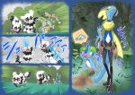 ? commentary_request day drizzile flying_sweatdrops galarian_form galarian_zigzagoon gen_8_pokemon grass inteleon leaf mouth_hold outdoors pokemon pokemon_(creature) running sobble spoken_character takigawageenito translation_request water