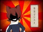 1boy black_skin blue_suit ear_piercing jiba_jinpei orange_background piercing red_background scarf school_uniform user_fyyw7588 youkai_watch youkai_watch_jam:_youkai_gakuen_y