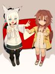 2girls :3 absurdres ahoge animal_ears black_footwear black_headwear black_legwear black_skirt blue_eyes bone_hair_ornament boots braid brown_eyes brown_hair child claw_pose collar dog_ears dog_tail double_fox_shadow_puppet dress fox_ears fox_shadow_puppet fox_tail full_body hair_ornament hat highres hololive inugami_korone jacket kneehighs long_hair low_twintails multiple_girls nijyuuhaku off_shoulder open_mouth outstretched_arms pantyhose pink_footwear ponytail red_legwear ribbon shirakami_fubuki shirt shoes short_dress skirt smile sneakers tail twin_braids twintails virtual_youtuber white_dress white_hair white_shirt yellow_jacket younger youtube youtube_logo