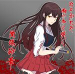 1girl absurdres akagi_(kantai_collection) brown_hair eyebrows_visible_through_hair gradient_hair hakama_skirt highres holding holding_sword holding_weapon japanese_clothes kantai_collection katana long_hair looking_at_viewer multicolored_hair muneate nitamago_(sakamalh) red_neckwear red_skirt remodel_(kantai_collection) ribbon-trimmed_legwear ribbon-trimmed_sleeves ribbon_trim skirt solo sword tasuki thigh-highs unsheathed weapon yellow_eyes