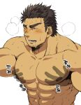 1boy 1other abs bara blush breath chest completely_nude ezaki_papiko facial_hair grabbing grey_hair groping highres male_focus muscle nipples nude one_eye_closed original pectoral_grab short_hair solo_focus stubble sweat white_background