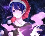 1girl blue_hair book capelet doremy_sweet fog hat highres holding holding_book night night_sky nightcap red_headwear shirt sky solo star_(sky) touhou white_shirt yumemi016