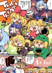 >o< 4girls animal_ears apron basket bat bat_wings blonde_hair blue_dress blue_hair blush_stickers bow braid broom broom_riding candy capelet cat_ears cat_tail cloak cosplay costume crescent crescent_hair_ornament crystal dinosaur_costume dress fang flandre_scarlet food four_of_a_kind_(touhou) frilled_apron frilled_shirt frilled_shirt_collar frilled_skirt frilled_sleeves frills hair_bow hair_ornament halloween halloween_bucket halloween_costume hat highres hobgoblin_(touhou) holding holding_basket hood hooded_capelet izayoi_sakuya jack-o'-lantern light_purple_hair little_red_riding_hood_(grimm) little_red_riding_hood_(grimm)_(cosplay) long_hair maid maid_apron maid_headdress medium_hair mob_cap moyazou_(kitaguni_moyashi_seizoujo) multiple_girls patchouli_knowledge paw_pose puffy_short_sleeves puffy_sleeves pumpkin purple_hair red_bow red_capelet red_cloak red_eyes red_hood red_ribbon remilia_scarlet ribbon ribbon_trim scarlet_devil_mansion shirt short_hair short_sleeves siblings side_ponytail silver_hair skirt tail touhou trick_or_treat twin_braids very_long_hair violet_eyes wings witch wrist_cuffs