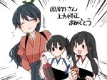 3girls akagi_(kantai_collection) black_hair black_hakama commentary_request emphasis_lines hakama houshou_(kantai_collection) japanese_clothes kaga_(kantai_collection) kantai_collection kimono long_hair multiple_girls muneate party_popper pink_kimono ponytail side_ponytail solid_oval_eyes solo_focus tasuki translation_request upper_body yoichi_(umagoya)