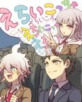 1girl 2boys :d bangs blush breasts brown_jacket commentary_request danganronpa danganronpa_3 green_eyes grey_eyes hair_between_eyes hair_ornament hairclip hinata_hajime jacket komaeda_nagito long_sleeves medium_breasts medium_hair movie_theater multiple_boys nanami_chiaki neck_ribbon necktie open_mouth pink_eyes pink_hair red_neckwear red_ribbon ribbon shirt short_hair sitting smile sparkle sweat translation_request v white_shirt youko-shima