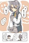 1boy 1girl adapted_costume admiral_(kantai_collection) alternate_sleeve_length animal_ears asymmetrical_hair bangs cowboy_shot flipped_hair grey_eyes grey_skirt grey_vest kantai_collection long_hair long_sleeves looking_at_viewer nakadori_(movgnsk) necktie nowaki_(kantai_collection) pleated_skirt silver_hair skirt swept_bangs tail thumbs_up translation_request upper_body vest wolf_ears wolf_tail yellow_neckwear