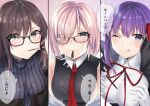 3girls absurdres bangs bare_shoulders bb_(fate)_(all) bb_(fate/extra_ccc) black_coat black_dress blush breasts brown_eyes brown_hair coat consort_yu_(fate) dress fate/extra fate/extra_ccc fate/grand_order fate_(series) food fou_(ssqseeker) glasses gloves grey_dress hair_over_one_eye hair_ribbon highres jacket large_breasts layered_dress leotard light_purple_hair long_hair long_sleeves looking_at_viewer mash_kyrielight mouth_hold multiple_girls neck_ribbon necktie open_clothes open_coat pocky pocky_day popped_collar purple_hair red_ribbon ribbed_dress ribbon short_hair smile speech_bubble translation_request very_long_hair violet_eyes white_gloves white_leotard
