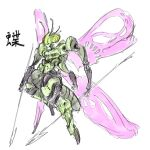 cosmos24368 dual_wielding energy_wings extra_arms floating green_eyes highres holding looking_down mecha original sketch solo white_background