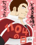 1boy bara brown_hair chest collared_shirt facial_hair facial_scar from_side gunzo_(tokyo_houkago_summoners) highres male_focus muscle pink_background rugby_uniform scar scar_on_cheek shirt short_hair sideburns simple_background smile solo sportswear stubble thick_eyebrows tokyo_houkago_summoners translation_request upper_body yon_yon_(shikawafu)