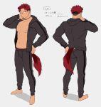 1boy abs animal_ears ass bara bare_chest black_hair blush bulge chest dog_boy dog_ears dog_tail full_body haozz highres jacket looking_at_viewer male_focus multicolored_hair muscle navel nipples open_track_jacket original pants red_eyes redhead reo_(haozz) short_hair standing tail track_jacket track_pants translation_request two-tone_hair undercut