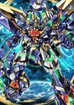 forte_gigas garimpeiro glowing glowing_eyes highres holding holding_lance holding_polearm holding_weapon lance looking_at_viewer mecha no_humans open_hand planet polearm science_fiction solo space super_robot_wars super_robot_wars_destiny weapon yellow_eyes