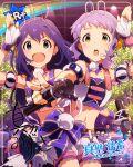blush character_name dress idolmaster_million_live!_theater_days makabe_mizuki purple_hair short_hair smile yellow_eyes