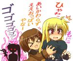 >_< 3girls aura blonde_hair breasts brown_hair chibi closed_eyes couple embarrassed fate_testarossa glowing glowing_eyes grabbing grabbing_from_behind groping jealous kano-0724 large_breasts long_hair looking_at_another lyrical_nanoha mahou_shoujo_lyrical_nanoha mahou_shoujo_lyrical_nanoha_strikers military military_uniform multiple_girls open_mouth red_eyes shadow side_ponytail simple_background surprised takamachi_nanoha translation_request uniform white_devil yagami_hayate you_gonna_get_raped yuri