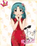 blue_hair blush character_name chinese_clothes idolmaster_million_live!_theater_days red_eyes short_hair tokugawa_matsuri