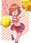 1girl absurdres armpits bad_anatomy bad_perspective brown_eyes brown_hair cheerleader collarbone fang hair_between_eyes hair_ornament hairclip heart highres ikazuchi_(kantai_collection) kantai_collection navel one_eye_closed open_mouth pleated_skirt pom_poms red_skirt short_hair skirt smile solo unagiman white_footwear