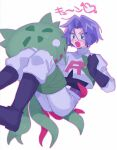 1boy 2ameyasan2 absurdres blue_hair blush boots carnivine carrying gen_4_pokemon green_eyes highres james_(pokemon) pokemon pokemon_(anime) pokemon_(creature) princess_carry team_rocket
