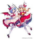 2girls ainy alcohol ascot bat_wings black_footwear blonde_hair bow brooch cup drinking_glass eyebrows_visible_through_hair fang flandre_scarlet frilled_shirt_collar frilled_skirt frills full_body hat hat_bow heart holding holding_cup jewelry mob_cap multiple_girls one_side_up open_mouth pantyhose puffy_short_sleeves puffy_sleeves red_eyes red_neckwear red_skirt red_vest remilia_scarlet shirt shoe_bow shoes short_sleeves simple_background skirt skirt_hold skirt_set touhou vest white_background white_legwear white_shirt white_skirt wine wine_glass wings yellow_neckwear