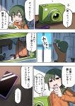 ... 1girl absurdres bedroom bike_shorts blush camera cellphone fang green_eyes green_hair highres holding holding_camera hood hoodie igarashi_futaba_(shiromanta) low_ponytail medium_hair orange_hoodie phone photo_(object) rhinoceros_beetle self_shot senpai_ga_uzai_kouhai_no_hanashi shiromanta smartphone solo spoken_ellipsis taking_picture translated