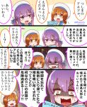2girls ? bloodshot_eyes blue_sailor_collar book dated dress eyebrows_visible_through_hair hat kaiboukan_no._4_(kantai_collection) kantai_collection long_hair mitchell_(dynxcb25) multiple_girls orange_hair pixiv_id purple_hair sailor_collar sailor_dress sailor_hat short_sidetail sweatdrop tearing_up trembling tsushima_(kantai_collection) white_headwear