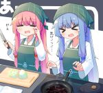 >_< 2girls =_= apron blue_hair book closed_eyes commentary cooking crying cutting_board frying_pan green_apron green_headwear hair_tie head_scarf hibino_000 holding holding_knife knife kotonoha_akane kotonoha_aoi long_hair multiple_girls onion open_book open_mouth pink_hair siblings sidelocks sisters table tears tenugui translated very_long_hair voiceroid wiping_tears