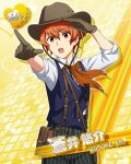 aoi_yusuke character_name dress hat idolmaster idolmaster_side-m orange_eyes orange_hair short_hair